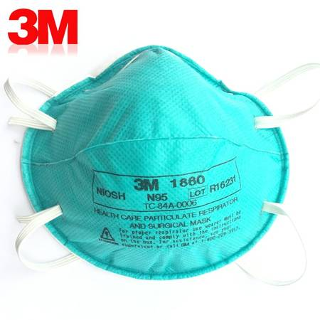 3M 1860 or KN95 Particulate Respirator and Surgical Mask